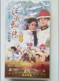 电视连续剧-江湖奇侠传之木兰秋菊  22VCD 主演:郑少秋、梁琤、陈鸿烈等