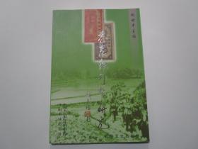 惠农银行币研究