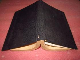 清代1900年《俄汉合璧增补字汇》布面精装、450页厚本   品相与图为准——免争议