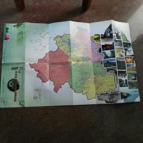 绍兴农家乐乡村休闲旅游精品区 地图 简介