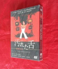 日本电视剧《脏舌》(DVD7碟装)【正版原装】全新未开封。