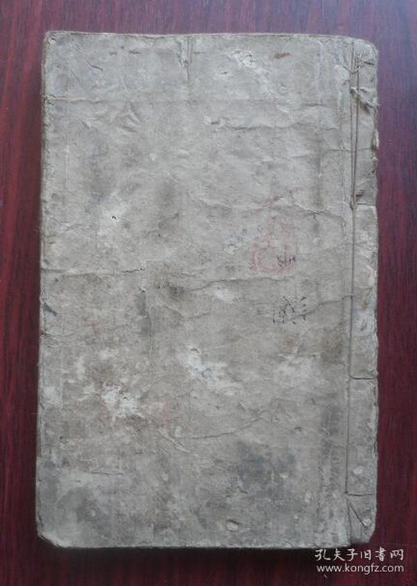 清代,木刻,绘图,《算法统宗》一、二、三、四、四卷一册全。见图
