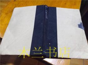 原版英法德意等外文书 TAI-CHI 1987年  小16开硬精装