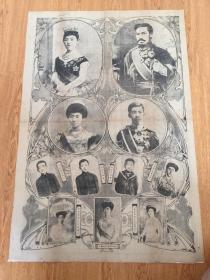 1911年11月3日【大坂每日新闻】第五版:皇室写真-明治天皇和皇后、大正天皇和皇后以及皇孙、亲王王妃,奉祝《天长节》广告