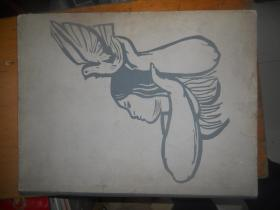 国际格拉菲克世界和平画集 6开 包装盒1个
