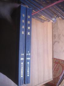 智能建筑  2004  1—12  少8