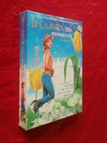 日本电视剧《阿南的小情人》(DVD6碟装)【正版原装】全新未开封。