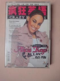 疯狂英语(2002年5月号)〔盒装一书配2盒磁带〕