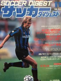 日文原版/日本足球杂志 足球文摘