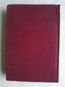 中等教育  精装一厚本   1941年出版