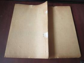 唐诗百名家全集 陈嵩伯诗集 全一册 民国扫叶山房白纸石印
