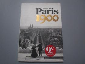 法文原版:Visages du Paris 1900