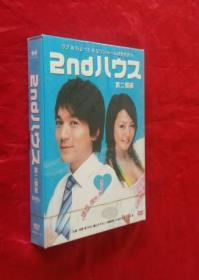 日本电视剧《第二个家》(DVD6碟装)【正版原装】全新未开封。