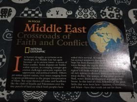 National Geographic国家地理杂志地图系列之2002年10月 Middle East 中东