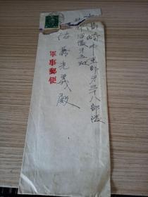 【佐藤2】1941年兄长《佐藤一》写给在高崎市东部第38部队服役的《佐藤光义》的军事信件一封