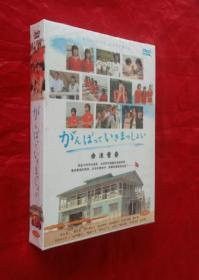 日本电视剧《击浪青春》(DVD5碟装)【正版原装】全新未开封。