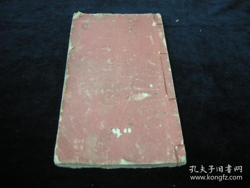 珍稀本:清同治进士吕恭巽精美颜体手书上版:《关帝桃园明圣经》前有木板套色彩图多