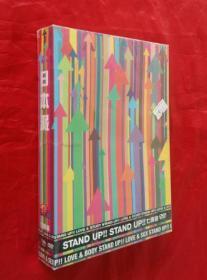 日本电视剧《日本派》(DVD7碟装)【正版原装】全新未开封。