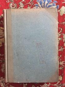 诗刊【1958年1-6期   合订本】【精装】