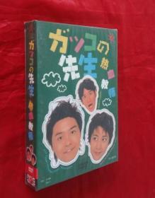 日本电视剧《热血教师》(DVD6碟装)【正版原装】全新未开封。
