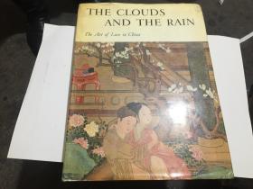 the clouds and the rain   1969年英文版8开精装  书衣8品.书9品.