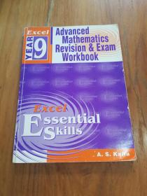 Excel Year 9 Maths Revision & Exam Workbook  Excel 9年级数学修订和考试工作手册
