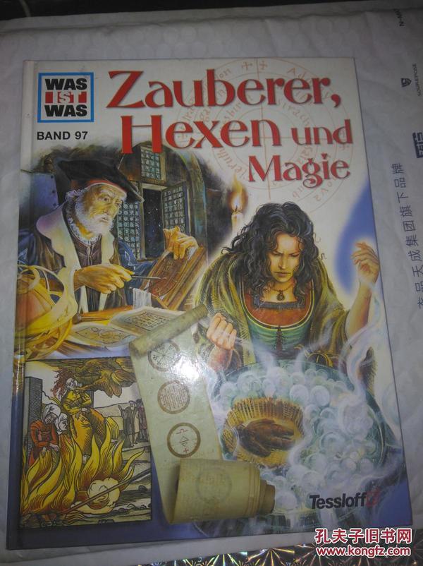 zauberer hexen und magie 巫师和女巫的魔法