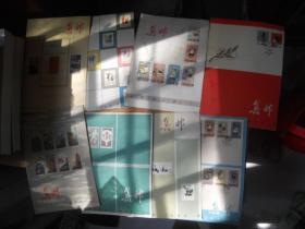 集邮(1963第1、3、5、6、7-8、9、10-11、12期)8本10期  【缺第2、4期】