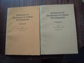 激素对肿瘤生长的影响(第1.2卷)两本合售