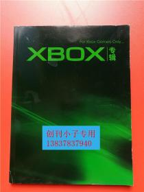 XBOX专辑  无光盘
