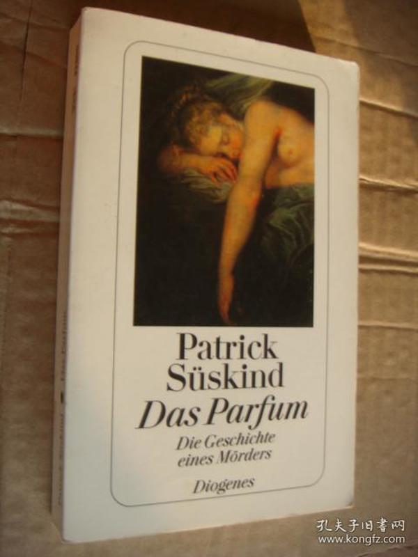 Das  Parfum:Die Geschichte eines Morders  德文原版  《香水》