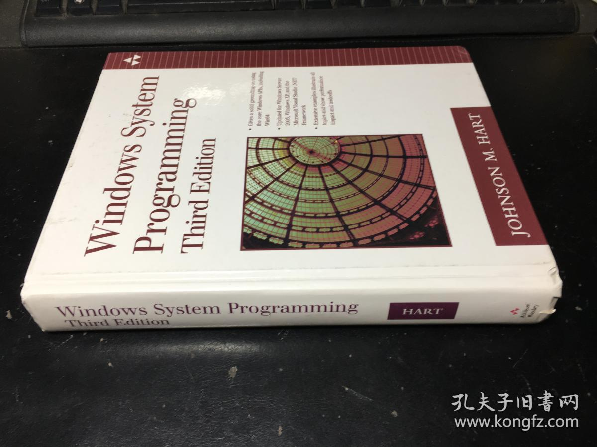 Windows System Programming (3rd Edition) (Addison-Wesley Microsoft Technology Series)