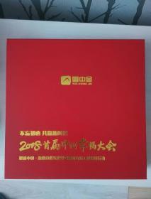 雪中金~不忘初心 共赢新时代《2018首届中华幸福大会》  普洱茶(2CM  X  25CM5  X  2.5CM)