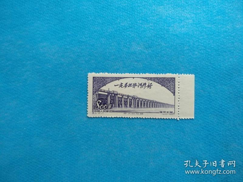 特5-1 伟大的祖国  1枚(新邮票)