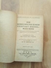 DIE BERECHNUNG EINER VIERTAT-DIESEL-MASCHINE