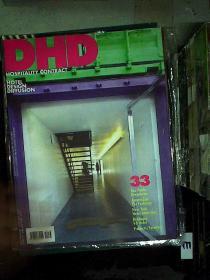 DHD 2012 33