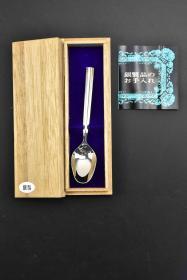《日本银餐具》原木盒精装一件 银勺子1支  日本造币局制 日本纯银950 银器是收藏领域中的重要收藏门类,也是世界工艺美术发展史上占有十分重要的地位。勺长11.7cm 重量:18.7g