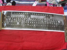 珍贵历史长卷老照片---《黑龙江省台湾同胞第二次代表会议合影纪念1985.12.18》孔网孤本!