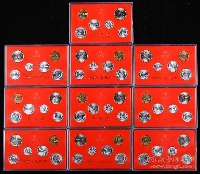 1991年中国硬币十套,共60枚(带盒) 保真  升值潜力品种