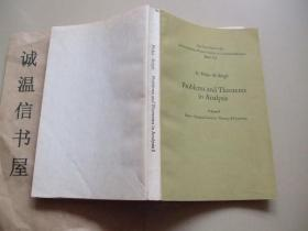 分析学中的问题及定理第1卷