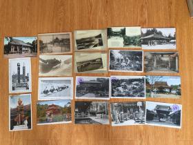 民国日本明信片19枚合售