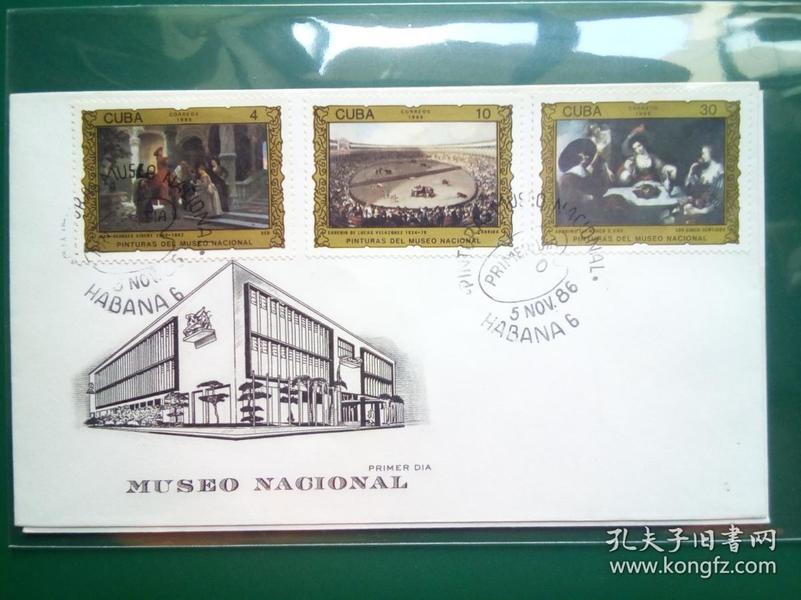 古巴 1986 美术作品首日封(两枚全)
