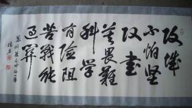 """年代不详-中国书画研究社秘书长、总后书画研究会副秘书长许德方""""叶剑英诗句""""毛笔书法"""