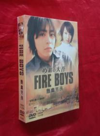 日本电视剧《热血男孩》(DVD6碟装)【正版原装】全新未开封。