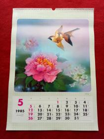 怀旧收藏 八十年代挂历年历单页《太平鸟》彩色画