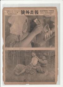 民国二十五年《号外画报》中国妇女礼佛祖、中国儿童骑绿丝、踢水毽