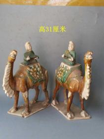 乡下收的唐三彩瓷骆驼歌俑一对摆件