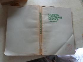 现代材料科学