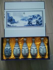 雪中金~《五福》酒(珍藏纪念版)五瓶·景德镇   青花 瓷瓶。