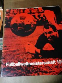原版硬精1966世界杯画册